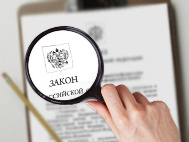 normativa acquisti online in Russia