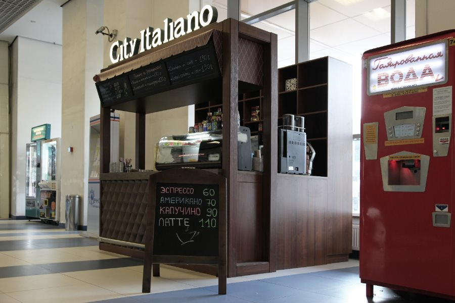 ristoranti e caffetterie in Russia